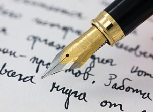 Image showing a fountain pen and cursive handwriting